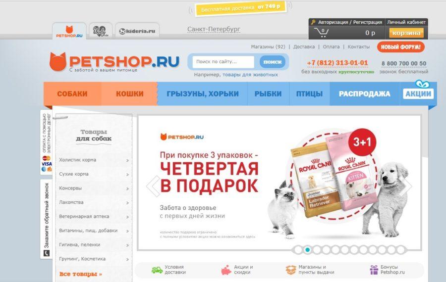 ретшоп.ру