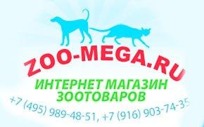 Zoo-Mega
