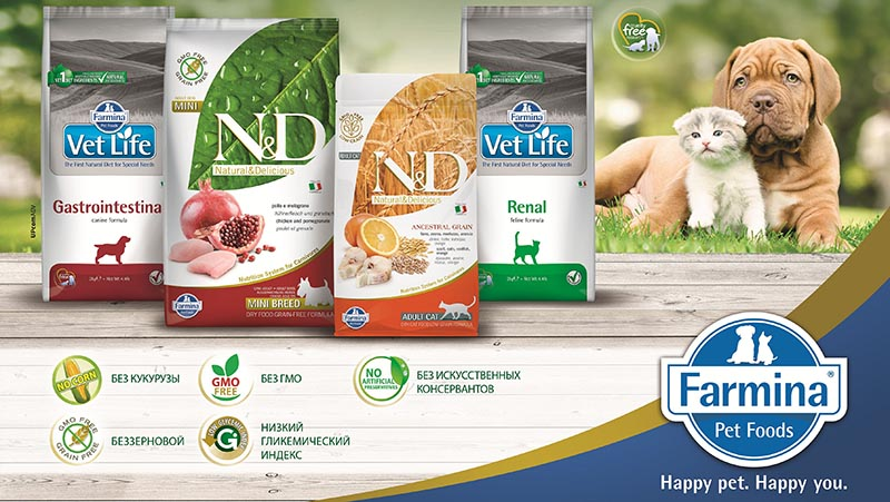 Корм для собак Farmina N&D