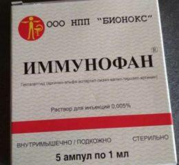 Иммунофан - хороший иммуностимулятор для животных