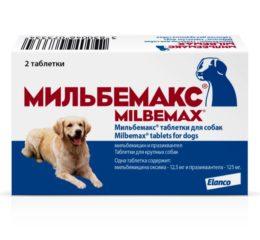 Мильбемакс - антигельминтное средство для собак