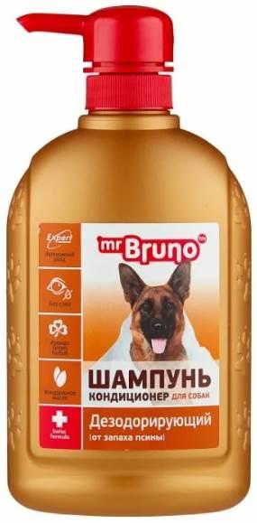 Mr. Bruno ot zapaha psiny