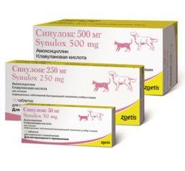 Антибактериальный препарат широкого спектра действия — Синулокс